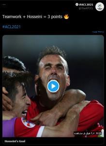 رونمایی AFC از فرمول برد پرسپولیس