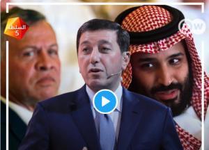 مهره بن سلمان در اردن کیست؟