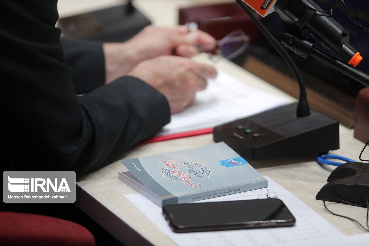 صلاحیت ۹۳ درصد داوطلبان شورای اسلامی شهرهای کردستان تایید شد