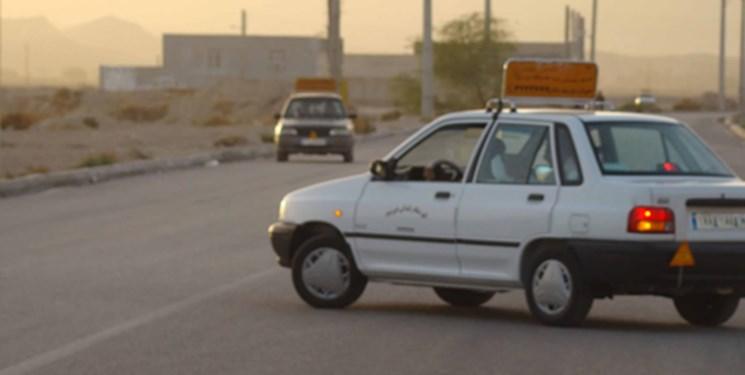 آموزشگاههای رانندگی در البرز تا اطلاع بعدی تعطیل است