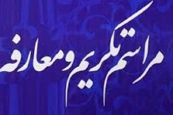 امامجمعه جدید شوشتر معارفه شد