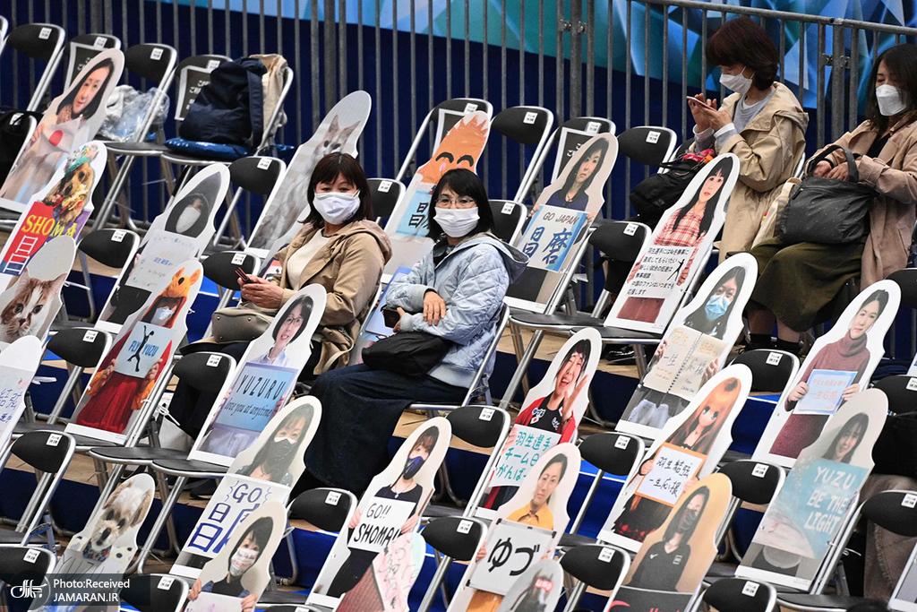 تماشاگران پیش از مسابقه اسکیت در اوزاکا ژاپن