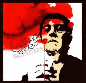 رونمایی از نسخه ترمیم شده فیلم «گوزنها» مسعود کیمیایی در یک رویداد جهانی
