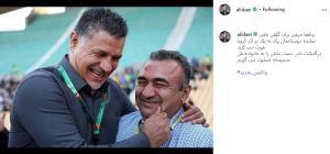 واکنش علی دایی به درگذشت نادر دستنشان