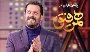 ماجرای رفاقت پژمان بازغی و شهاب حسینی