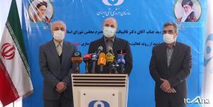 رئیس سازمان انرژی اتمی خبر هستهای رئیس مجلس را تایید کرد