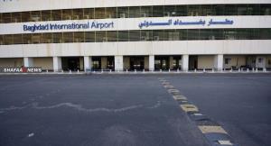 آمریکا سامانه پدافند هوایی را در فرودگاه بغداد فعال کرد
