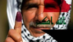 دعوت عراق از ۷۵ سازمان و کشور برای نظارت بر انتخابات زودهنگام