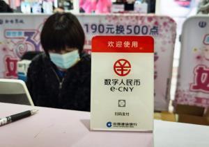 نیوزویک: چین دلار آمریکا را با یوان دیجیتال به چالش می کشد