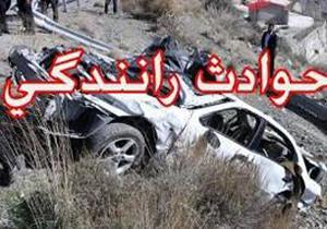 ۵ مصدوم به علت واژگونی خودرو در جاده خاوران