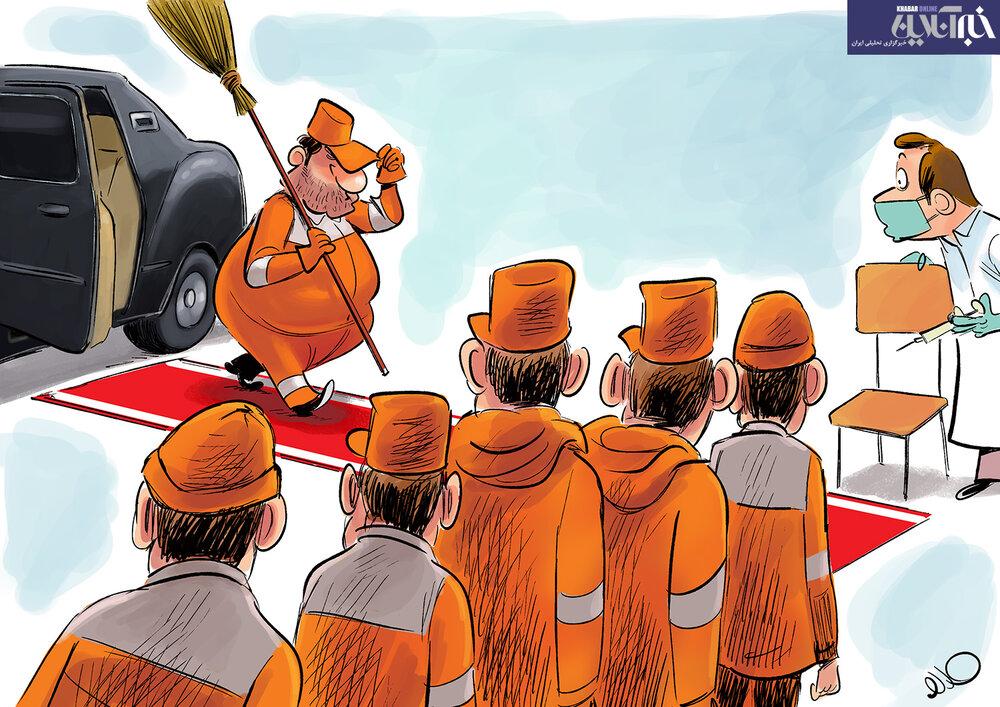 کاریکاتور/ مدیران شهرداری در صف واکسن کرونا!