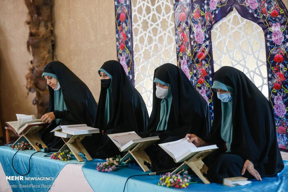 مجلس زنانه جزء خوانی قرآن کریم