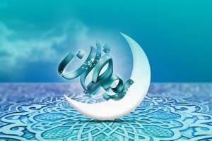 مناجات ماه رمضان با نوای سید مجید بنی فاطمه