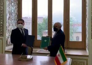 سند همکاریهای دوجانبه ایران و صربستان امضا شد