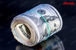 پیش بینی قیمت دلار برای فردا ۲۹ فروردین