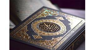 صوت/ ترتیل «جزء پنجم قرآن» با صدای «استاد شهریار پرهیزگار»