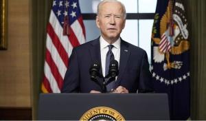 جو بایدن و اختیارات جنگی ریاست جمهوری