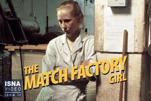موسیقی فیلم؛ «دختر کارخانه کبریتسازی»