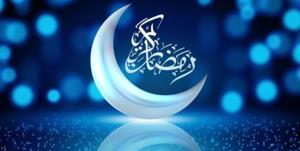 مناجات زیبای «ماه امید» با نوای حاج محمود کریمی