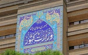 وزارت کشور دادههای آماری مرتبط با ثبتنام در انتخابات ۱۴۰۰ را منتشر کرد