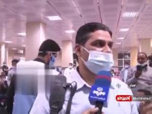 صحبت مسافران هندی هواپیمایی که در زاهدان فرود اضطراری کرد