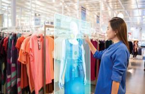 خریدهای «فیجیتالی» در راه استش