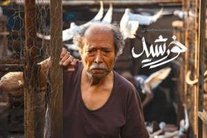 مجید مجیدی هم در تدارک اکران آنلاین فیلمش !