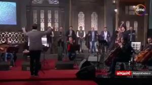 اجرای گروهی و زیبا «اسماء الله الحسنی» به سبک سید مکاوی