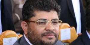 واکنش صنعاء به بیانیه شورای امنیت درباره یمن