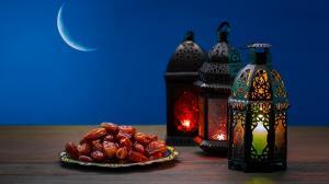 فرصت ویژه ماه مبارک رمضان