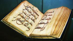 مراد از «لِباسُ التَّقْوی» در آیه ۲۶ سوره اعراف چیست؟