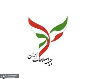 درخواست جبهه اصلاحات ایران برای اعمال قرنطینه فوری سراسری