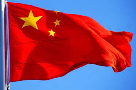 چین قاطعانه بیانیه مشترک آمریکا – ژاپن را رد کرد