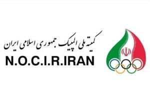 واریز ۵۰ درصد بودجه فدراسیونها توسط کمیته ملی المپیک
