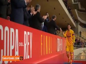 مراسم اهدای جام و جشن قهرمانی بارسلونا