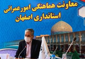 بستری بیماران کرونایی در ورزشگاه اصفهان صحت ندارد