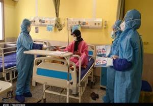 بیمارستانهای چهارمحالوبختیاری فقط ۱۰ درصد دیگر ظرفیت بستری کرونایی دارد