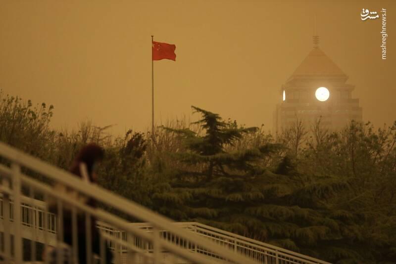 آسمان غبار آلود پکن