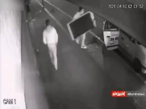 بلایی که هنگام دزدی بر سر یک سارق آمد!
