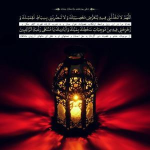 اینفوگرافیک؛ نکاتی از دعای روز ششم ماه رمضان