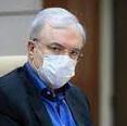 هجوم اصلاح طلبان به وزیر بهداشت