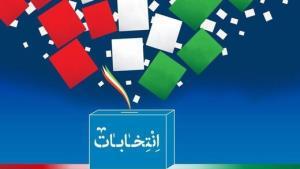 رئیسی، قالیباف و ظریف در صدر نامزدهای محبوب احتمالی انتخابات ۱۴۰۰