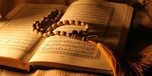 صوت/ ترتیل «جزء هفتم قرآن» با صدای استاد «عبدالباسط»