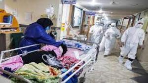 بیمارستانهای خراسان شمالی در حالت بحرانی قرار گرفتند