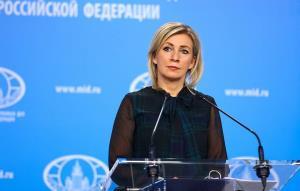 روسیه: دولت چک به منافع ملی این کشور خیانت کرد
