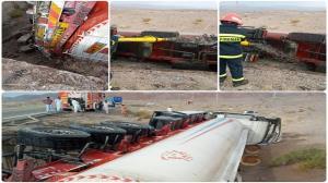 واژگونی تانکر ۳۲ هزار لیتری بنزین در جاده نصرت آباد-زاهدان