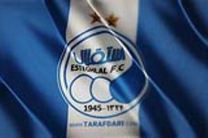 باشگاه استقلال شکایت میکند!