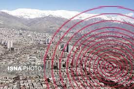 عکس/ بوشهر همچنان بر مدار لرزش؛ ثبت ۳۵ پسلرزه دیگر از اواخر شب گذشته تاکنون