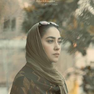 چهرهها/ حقیقت از نگاه بهاره کیان افشار