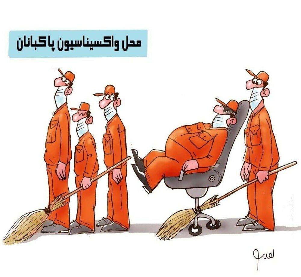 کاریکاتور/ صف واکسیناسیون پاکبانان رو ببینید!